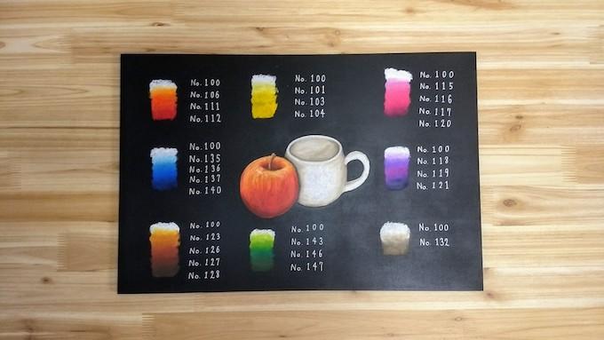 チョークアートのカラーチャート